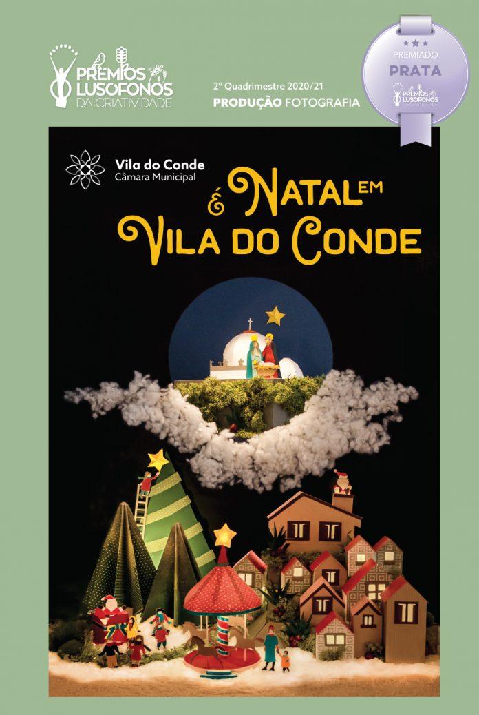 Cartaz de Natal de Vila do Conde galardoado nos Prémios Lusófonos da Criatividade